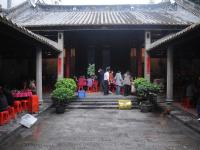 Ancestral Hall (lunch and dinner)